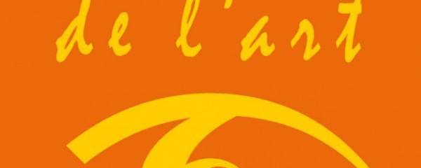 logo+fond Essence2016